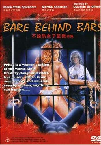 BareBhind Bars
